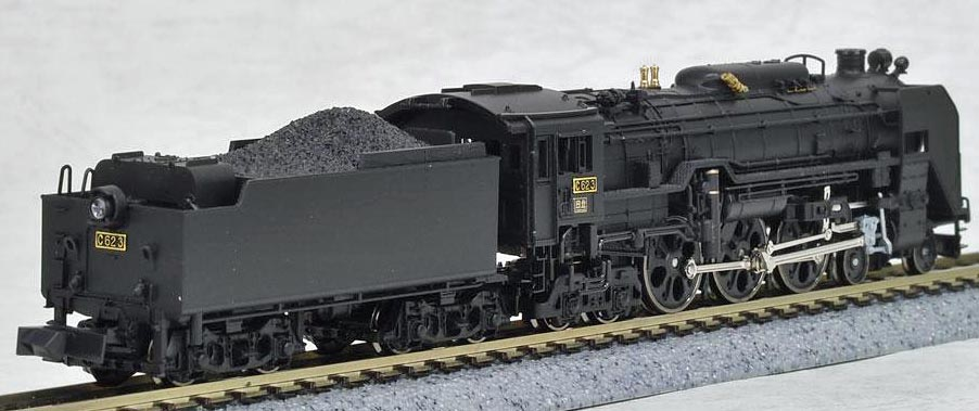 Kato 2017-3 - N Scale Steam Locomotive C62 3 Hokkaido Powered